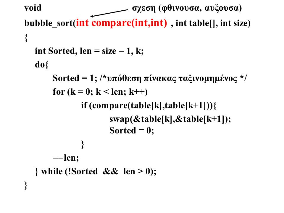 void bubble_sort(int compare(int,int) , int table[], int size) { int Sorted, len = size – 1, k; do{